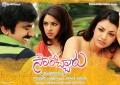 Ravi Teja, Richa, Kajal in Sarocharu Movie Wallpapers