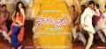 Kajal Agarwal, Ravi Teja in Sir Vacharu Movie Wallpapers
