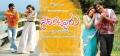 Sir Vacharu Movie Wallpapers