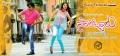 Ravi Teja, Kajal Agarwal in Sir Vacharu Movie Wallpapers