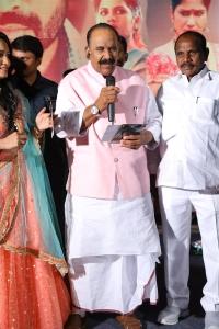 Naini Narsimha Reddy @ Sarovaram Audio Launch Photos