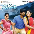 Sri Latha, Vishal Punna, Priyanka Sharma in Sarovaram Telugu Movie Posters