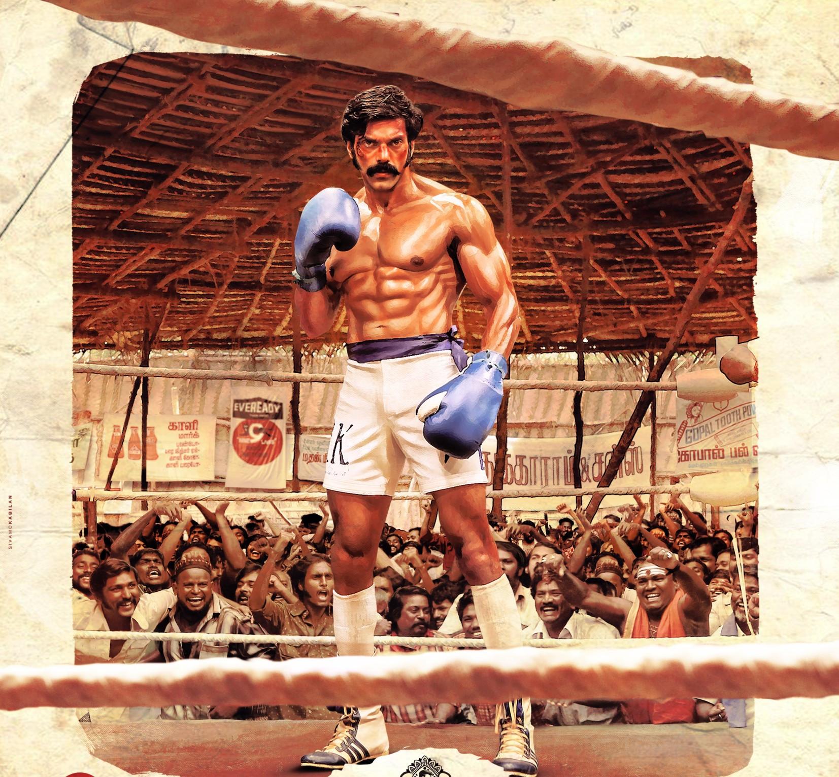 Arya Sarpatta Parambarai Movie Stills   Dushara ...