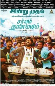 GV Prakash in Sarvam Thaala Mayam Movie Release Today Posters