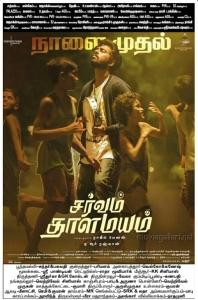 GV Prakash Kumar in Sarvam Thaala Mayam Movie Release Posters