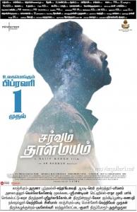 GV Prakash in Sarvam Thaala Mayam Movie Release Posters