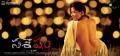 Actress Supriya in Sasesham Movie Hot Wallpapers