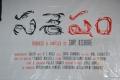 Sasesham Trailer Launch Stills
