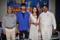 Sathee Thimmamamba Movie Press Meet Stills