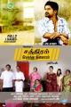 Actor Roshan in Sathiram Perundhu Nilayam Movie Posters