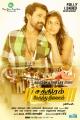 Roshan, Twinkle in Sathiram Perundhu Nilayam Movie Posters