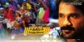Actor Roshan in Sathiram Perundhu Nilayam Movie Wallpapers