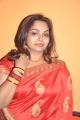 Serial Actress at Sathiram Perunthu Nilaiyam Movie Audio Launch Stills