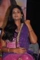 Actress Twinkle at Sathiram Perundhu Nilaiyam Movie Audio Launch Stills