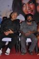 Sathiram Perundhu Nilaiyam Movie Audio Launch Stills