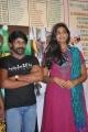Sathiram Perunthu Nilaiyam Press Meet Gallery