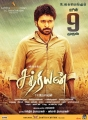 Actor Vikram Prabhu in Sathriyan Movie Release Posters