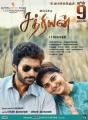 Vikram Prabhu, Manjima Mohan in Sathriyan Movie Release Posters