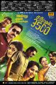 Sathura Adi 3500 Movie Release Today Posters