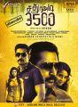 Iniya, Rahman, Nikhil Mohan in Sathura Adi 3500 Movie Release Posters