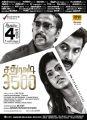 Rahman, Nikhil Mohan, Iniya in Sathura Adi 3500 Movie Release Posters