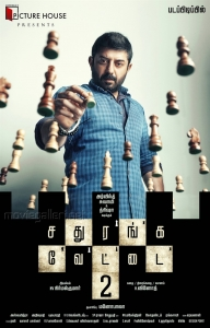 Actor Aravind Swamy in Sathuranga Vettai 2 Movie First Look Posters