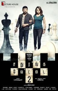 Arvind Swamy, Trisha in Sathuranga Vettai 2 Movie First Look Posters