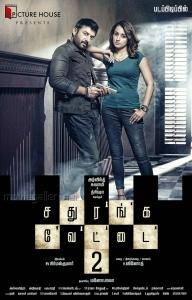 Aravind Swamy, Trisha in Sathuranga Vettai 2 Movie First Look Posters