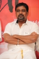 Lingusamy @ Sathuranga Vettai Movie Press Meet Stills