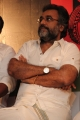 Ponvannan @ Sathuranga Vettai Movie Press Meet Stills