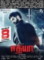 Sibiraj in Sathya Movie Release Posters