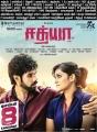 Sibiraj, Ramya Nambeesan in Sathya Movie Release Posters