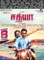 Varalaxmi, Sibiraj in Sathya Movie Release Posters
