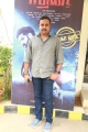 Sathya Movie Success Meet Photos