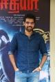 Actor Sibiraj @ Sathya Movie Success Meet Photos