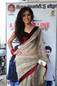 Actress Piaa Bajpai at Sattam Oru Iruttarai Movie Audio Launch Stills