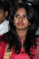 Sattam Oru Iruttarai Movie Audio Launch Stills