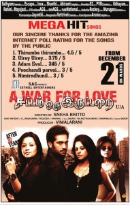 Sattam Oru Iruttarai Tamil Movie Posters