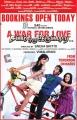 Sattam Oru Iruttarai 2012 Movie Posters