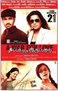 Sattam Oru Iruttarai Movie Release Posters
