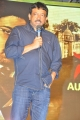 Ram Gopal Varma @ Satya 2 Movie Audio Launch Stills