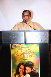Nassar @ Savaale Samaali Movie Trailer Launch Stills