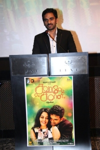 Ashok Selvan @ Savaale Samaali Movie Trailer Launch Stills
