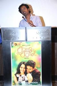 Jagan @ Savaale Samaali Movie Trailer Launch Stills