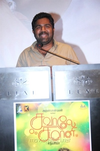 Director Sathyasiva @ Savaale Samaali Movie Trailer Launch Stills