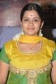 Tamil Actress Savanthika Stills in Churidar Dress