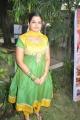Kalla Thuppakki Movie Actress Savanthika Stills