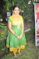 New Tamil Actress Savanthika Cute Stills