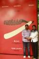 GR Adithya, Vikraman @ Savarakathi Movie Poojai Photos