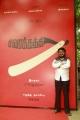 Vikraman @ Savarakathi Movie Poojai Photos